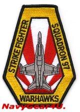 VFA-97 WARHAWKS MAG-12岩国UDP2008記念ショルダーパッチ
