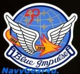 第11飛行隊ブルーインパルス部隊創設50周年記念ステッカー