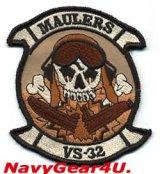 VS-32 MAULERS部隊パッチ(デザート)