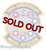 米海軍航空100周年100th ANNIVERSARY NAVAL AVIATION記念パッチ
