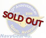 米海軍航空100周年オフィシャル記念パッチ(海軍バージョン)