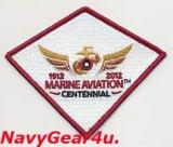 米海兵隊航空100周年MARINE AVIATON CENTENNIAL公式記念パッチ(カラー)