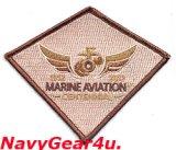 米海兵隊航空100周年MARINE AVIATON CENTENNIAL公式記念パッチ(デザート)