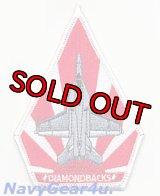 VFA-102 DIAMONDBACKS F/A-18F ショルダーパッチ(Ver.3)