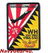 VMA-542 TIGERS 31st MEU WESTPAC 2012記念パッチ(海兵隊航空100周年)