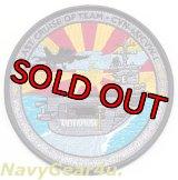CVW-1/CVN-65 USSエンタープライズ ラストクルーズ退役記念2012パッチ