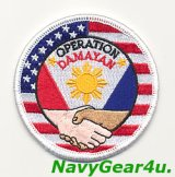 OPERATION DAMAYAN作戦パッチ(白フチ Ver.)