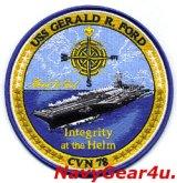 CVN-78ジェラルドR.フォード部隊パッチ