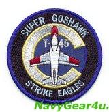 VT-7 EAGLES T-45C SUPER GOSHAWKショルダーバレットパッチ