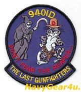 VF-124 GUNFIGHTERS 9401D LAST F-14D CLASSショルダーパッチ