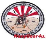 VF-154 BLACK KNIGHTS LAST TOMCAT CRUSADE 2003記念パッチ