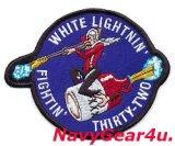 VFA-32 SWORDSMEN THROWBACK部隊パッチ
