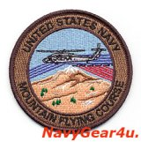 NSAWC/NAWDC UNITED STATES NAVY MOUNTAIN FLYING COURSEパッチ(ベルクロ有無)