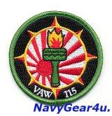 VAW-115 LIBERTY BELLS ショルダーバレットパッチ(FDNF Ver./ベルクロ有無)