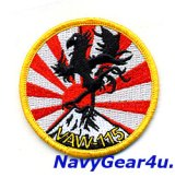 VAW-115 LIBERTY BELLS THROWBACKショルダーバレットパッチ(FDNF Ver./ベルクロ有無)