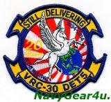 VRC-30 DET.5 PROVIDERS部隊創設20周年部隊パッチ