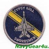 VFA-32 SWORDSMEN F/A-18Fショルダーバレットパッチ