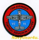 VFA-115 EAGLES THROWBACKショルダーパッチ(ベルクロ有無)