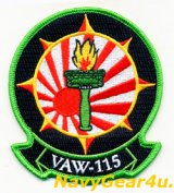 VAW-115 LIBERTY BELLS部隊パッチ(FDNF Ver./ベルクロ有無)