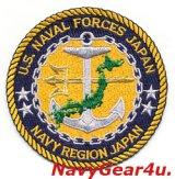 COMMANDER NAVAL FORCES JAPAN 部隊パッチ