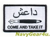 "OPERATION INHERENT RESOLVE""COME AND TAKE IT""フラッグパッチGBU-38 JDAM Ver.(VFA-113)"