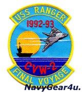 VF-1 WOLFPACK CVW-2/CV-61 RANGERファイナルクルーズ1992-93記念パッチ