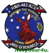HMH-463 PEGASUS 2015 ダーウィン展開記念MRF-D ACEパッチ(Ver.2)