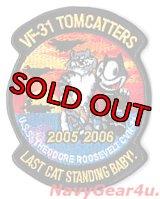 VF-31 TOMCATTERS LAST CAT STANDING BABY! 2005-2006パッチ