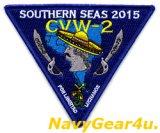 CVW-2/CVN-73 SOUTHERN SEAS 2015 GW回航クルーズ記念パッチ