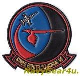 VFA-94 MIGHTY SHRIKES革製部隊パッチ(レザーパッチ)