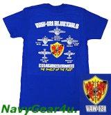 VAW-121 BLUE TAILSオフィシャルヒストリーT-シャツ