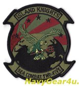 HSC-25 ISLAND KNIGHTS DET-6 部隊パッチ(サブデュード/ベルクロ有無)