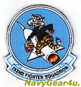 アリゾナANG 162FW/152FS TIGERS部隊パッチ(ベルクロ(ベルクロ有無))