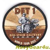 VRC-40 RAWHIDES DET-1 CVN-71ワールドクルーズ2015記念パッチ(デザート)