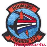 VT-27 BOOMERS部隊パッチ