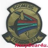 VT-27 BOOMERS部隊パッチ(サブデュード)