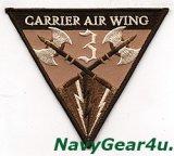 CVW-3(AC) 部隊パッチ(現行デザート)