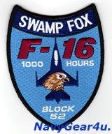 サウスカロライナANG 169FW/157FS SWAMP FOX F-16C 1000飛行時間記念ショルダーパッチ