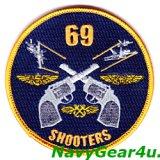 CVN-69アイゼンハワーSHOOTERパッチ(Ver.3)