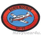 VT-27 BOOMERS SONIC BOOMER T-6BテキサンII ショルダーパッチ