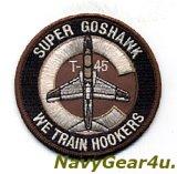 T-45C SUPER GOSHAWKショルダーバレットパッチ(デザート)