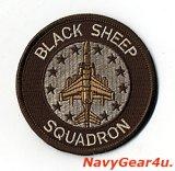 VMA-214 BLACK SHEEPS AV-8Bショルダ―バレットパッチ(デザート/ベルクロ有無)