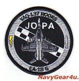 VAQ-137 ROOKS JOPAショルダーバレットパッチ