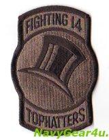 VF/VFA-14 TOPHATTERS部隊パッチ(キーホール/デザート/ベルクロ有無)