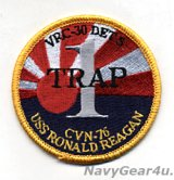 VRC-30 PROVIDERS DET.5 CVN-76レーガン1トラップ記念パッチ