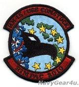 HM-15 BLACKHAWKS/USSコムストック 環太平洋合同演習リムパック2010参加記念パッチ