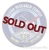 NASAグレンリサーチセンター(GRC)S-3Bバイキングリサーチパッチ(SFS社製)