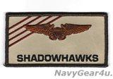 VAQ-141 SHADOWHAWKS NFO(EWO)ネームタグ(デザートNEW Ver.)