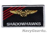 VAQ-141 SHADOWHAWKS NFO(EWO)ネームタグ(NEW Ver.)