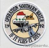 VF-21 FREELANCERSオペレーションサザンウォッチ1992クルーズ記念パッチ